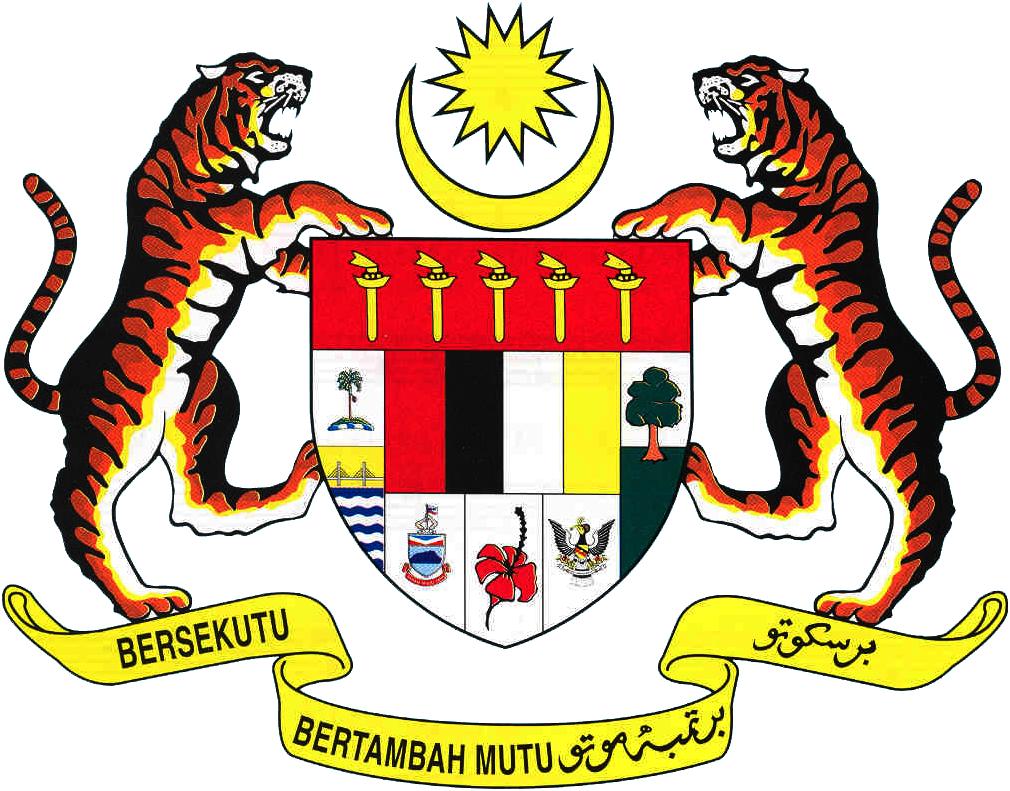 Portal Rasmi Suruhanjaya Perkhidmatan Awam Negeri Selangor Portal Home